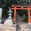 【滋賀】白王町にある若宮神社