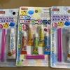 百円均一って便利!手軽に遊べて勉強もできます