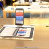なぜネット予約だとiPhone6/iPhone6Plusが確実にゲットできるの?答えはオンライン予約の在庫確保時期と本契約時期の関係にあった。