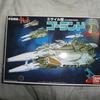 宇宙戦艦ヤマト ゴーランド  「ギムレット・ライム」 【組み立て】【レビュー】【改造】