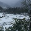 愛媛県東温市 川内町井内の雪の棚田