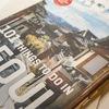 【国際郵便】海外の友達へ雑誌を送ってみた【第三種郵便物】