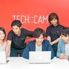 RubyとRailsを学べるおすすめプログラミングスクールまとめ