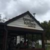 パースシティを見晴らせるスワンリバー沿いのカフェ【Bayside Kitchen】