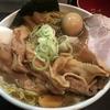 一条流がんこラーメン総本家 『栗ガニSP麺だけ大盛り つけダマ』