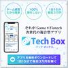 Tech Frontier PROJECT※ゲーム感覚で1日3万円を簡単に稼げる視聴者体験型プロジェクト!