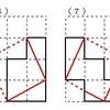 ポリオミノを分割して正方形を再構成する問題(6)の解
