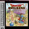 ドラゴンクエストビルダーズ / アレフガルドを復活せよ(PS3版)