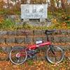 入山峠〜甲武峠〜田和峠〜鶴峠〜松姫峠〜奥多摩湖ぶらり旅