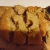 GOPANで玄米100%のパンを焼いてみた!