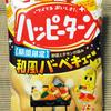 亀田製菓 ハッピーターン 和風バーベキュー味