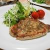 簡単!!豚肉のハーブソルト焼きの作り方/レシピ