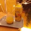 パイナップル・ジュース