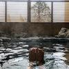白馬八方温泉 八方の湯 2014年12月に新装オープン!強アルカリ源泉を気軽に楽しめる日帰り温泉