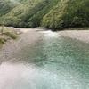 吉野大峰 鉄山〜弥山 登山