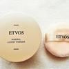 ETVOSの仕上げパウダー・ミネラルルーセントパウダーの感想・口コミ