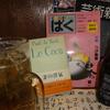 金曜クラフは「同心房」で、つげ義春は「日本海」で