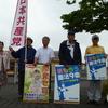 東京都議選、共産党は目標達成の19議席。やったね。清水 後援会の皆さんと結果報告兼ねて朝宣伝