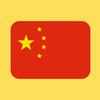 【中国最先端】おすすめのガジェット通販サイト