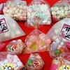 京の飴工房 まつりギフトひな祭り(桃の節句) お試しセット