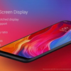 なぜXiaomiのデザインはAppleに似てしまうのか