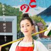 余命6ヶ月の日本映画