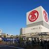 横浜高島屋ビアガーデン 星空GRILLがオープン!明るいうちから楽しめる横浜駅直結の好立地