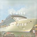 Cruise × Cruise