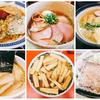 【名古屋】実際に食べ歩き!おすすめのラーメン店ランキング