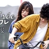 【日本映画】「ソワレ〔2020〕」を観ての感想・レビュー