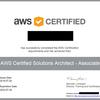 AWS認定に合格しました!ソリューションアーキテクト - アソシエイト、感想・所感・勉強法