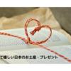 【イタリア人に聞きました】貰って嬉しい日本のお土産・プレゼント