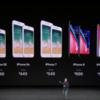 iPhone7を使っている私が、新型iPhoneを買うべきではないと思う理由