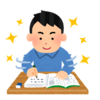 20万筋トレ【6日目】