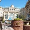 【東京ディズニーランドホテル】青色が美しい!~宿泊してみたらこんなところでした!?~
