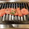 リーマンのファミリー外食: 大阪焼肉・ホルモン ふたご に行ってみたら美味しかった