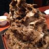 東京都港区 よろにく 焼肉史に一つのページを加えたお店であることは間違いない