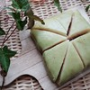 *ベトナムのお正月料理【Bánh chưng】バインチュンをお取り寄せ♡*