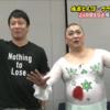 極楽とんぼ「KAKERU TV」(AbemaTV)を24時間とはいかなくともそこそこ視聴した感想【後編】