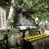 御創建1250年奉祝特別御朱印を授与中 奈良・春日大社