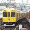 阪神9000系 9203F 【その27】