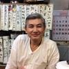 浦和を見守り続けて六十余年〜すし 三郎は人を大事にし、人に愛され
