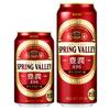 キリンの新商品SPRING VALLEY 豊潤<496>発売!SVBロゴも変更