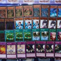 混沌 三 幻魔 の 遊戯王