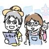 カレーちゃん、オタクに会いに行く ⑤CURRY or kawaii