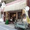 新宿・看板猫のいる喫茶店『カフェアルル』