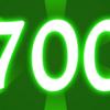 700日突破