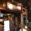 サバイディー@阿佐ヶ谷でビアラオとラオス料理を楽しむ