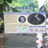 上野動物園 3回目