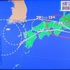 浜ちゃん日記  台風12号の接近の最新情報と自己対処